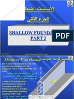 محاضرات هندسة الاساسات  د. طارق نجيب P2