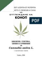 Cannabis Growing Bg 050