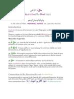 24038073 Bayyinah Dream Notes Al Alaa