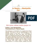 Suraatle Naate....Naatyatle Sur - Lata Mangeshkar..... Excerpts from Lata Mangeshkar's Book