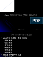 05JavaGUI编程
