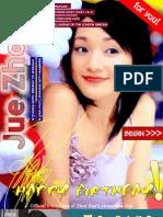 mag102007