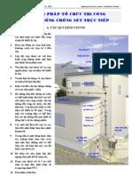 Lightning Protection System - Installation Manual