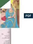 Novel - By Rifat Siraj - Dil E Abad Part 1