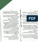 Novel - Sheher E Dil Ke Darwazay by Shazia Choudhry Part 3