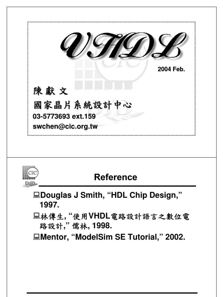 VHDL | Data Type | Vhdl