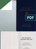 The Teachings of Zen Master Man-Gong