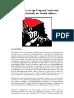 Notes on Anarchist Organization