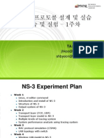 ns3_week1