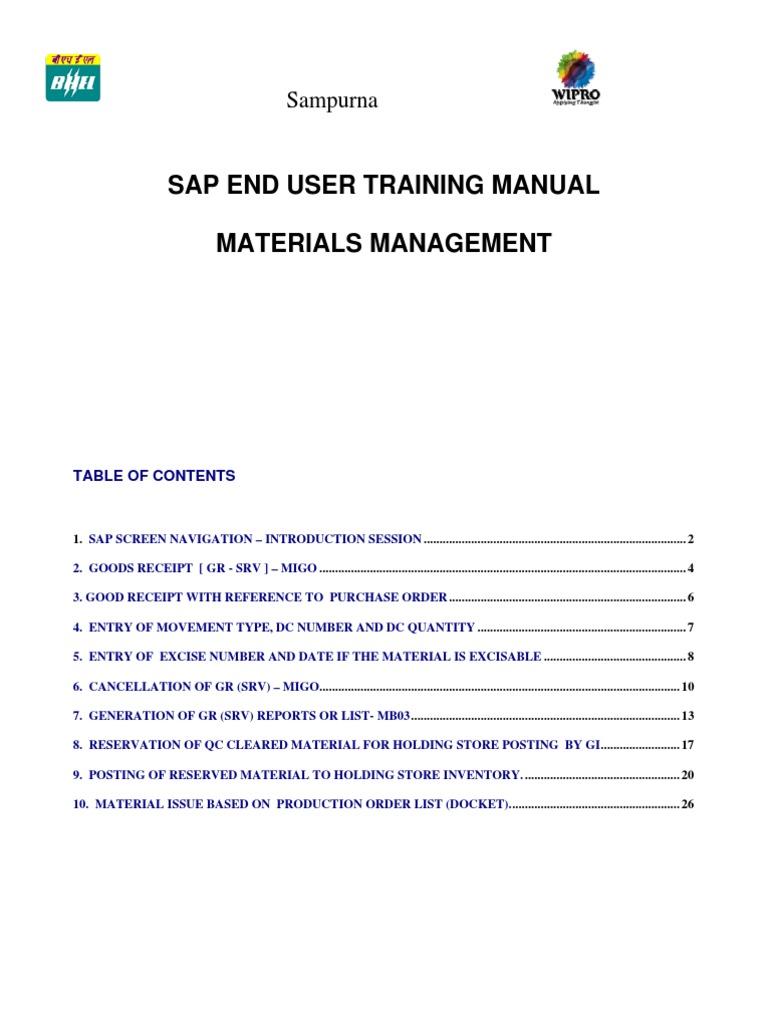 Goods Receipt Manual   Software   Technology
