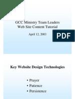 GCC Ministry Team Leaders Website Training Presentation - ms ppt