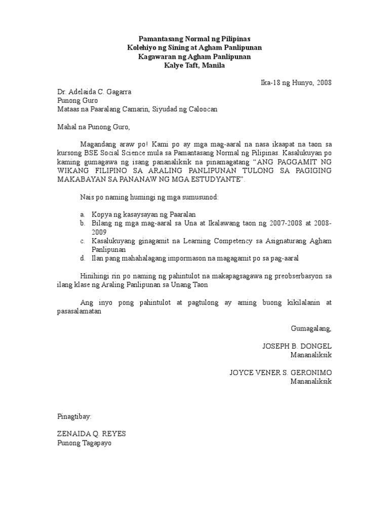 thesis tungkol sa negosyo