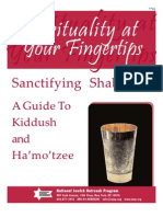 Kiddush guide