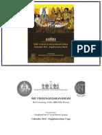 08-Sri Vishnu eng Calendar Booklet