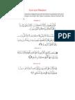 Ayat Munjiyat - penyelamat
