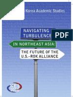The North Korea Challenge by David C. Kang