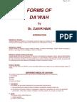 DrZakirNaik-FORMS OF DAWAH