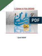 Year 1445 Hijri and Zahoor Mahdi