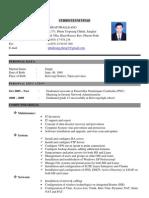 2419 Application Form