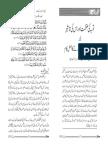 Tauba Ki Azmat o Taseer by Dr Israr Ahmed