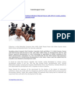 Namoleague News :- NCP chief and Union Agriculture Minister Sharad Pawar calls UPA-II weak, praises Gujarat Chief Minister Narendra Modi