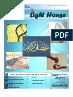 Light House AUGUST'11