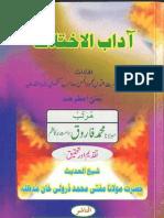 Adab_e_Ikhtalaf Urdu