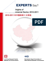 10 Trends Highlight CHINA_2010-2011