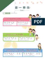 Sentencas mais comuns em Chines