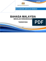 Dokumen Standard KSSR Bahasa Malaysia Thn 2 SK