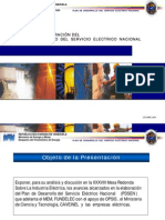 PDSEN caveinel