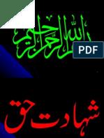 SHAHADAT-E-HAQ