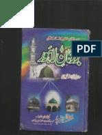 Auliya e Lahore-Buzragan e Lahore