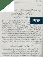 Kimiaye Saadat - Akhlaq-e-Hasna (Part 1 of 10)