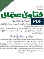 Fatwa Mufti Taqi Usmani October 22, 2011