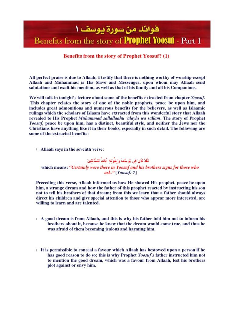 Benefits From Surah Yousuf part 1* Muhammed Salih Al