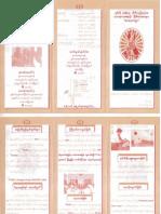 Internet Journal Myanmar Pdf