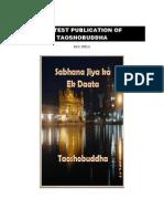 Lattest Publications of Taoshobuddha