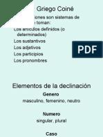 Griego Coiné - -Declinaciones-1