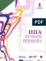 ipa_recnik_sr