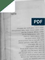 Annek Vol 3 No 1 Mar 66