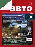 Aviso-auto (DN) - 42 /186/