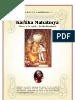Kartika Mahatmya FINAL 17102010
