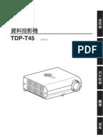 TDP-T45_CT
