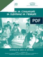 на стандардите за оценување - материјали за обука на обучувачи MAK