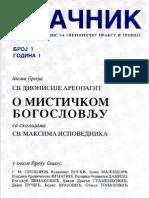 Casopis Otacnik - Dionisije Areopagit