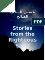 Salaf Stories - Qasas as-Salaf - Stories of the Righteous Heroes before us..