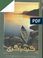 Alchemist By Paulo Coelho Pdf In Urdu