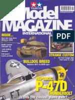 Tamiya Model Magazine International 102 2003-12 2004-01
