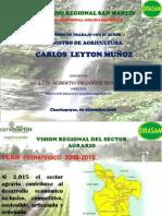 03 San Martin Expo Ministro Leyton 5-12-08